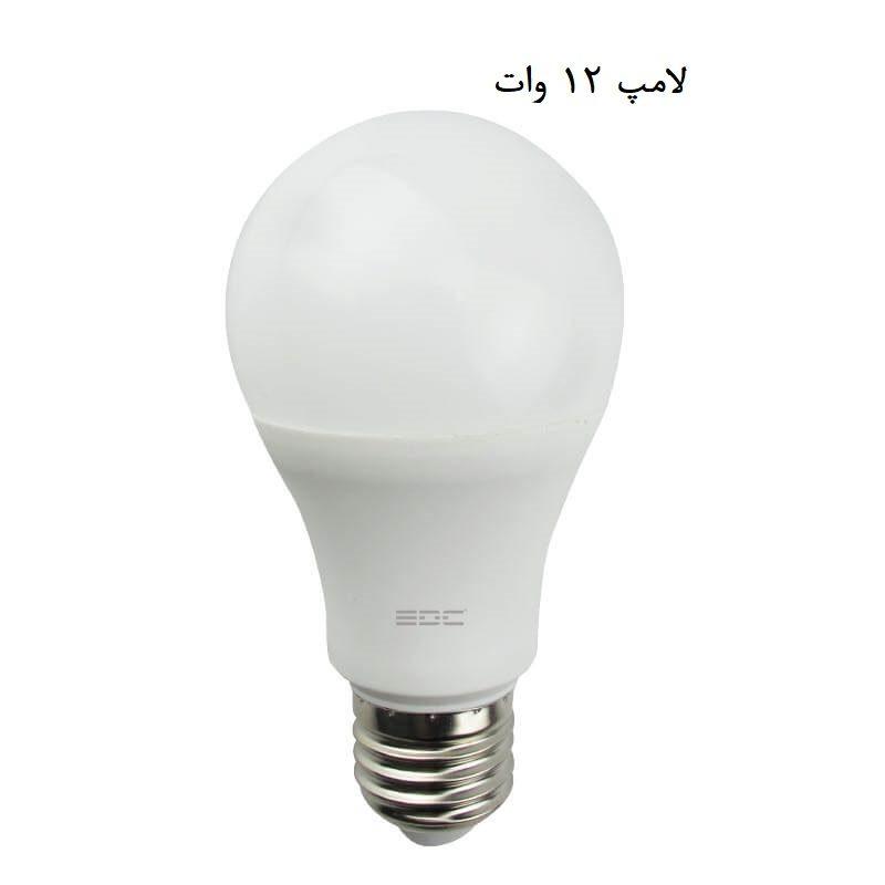 لامپ 12 وات edc