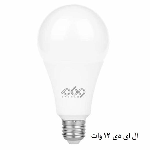 لامپ LED حبابی فرنام 12وات