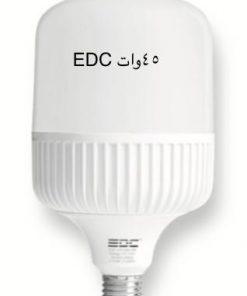 لامپ 45 استوانهEDC