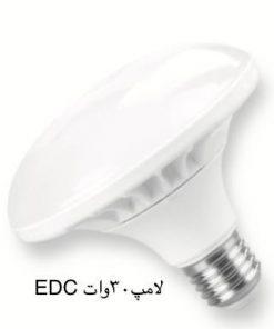 لامپ سفینه ای 30 وات EDC